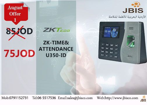 ساعات دوام zk time attendance zk software